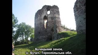 видео Зруйнований Тараканівський форт. Унікальні фото