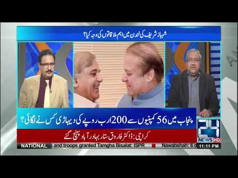 DNA | 29 March 2018 | 24 News HD