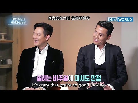 Interview with Lee Jungjae, Jung Woosung[Entertainment Weekly/2017.10.30]
