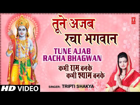 Bhagwan photo download video song