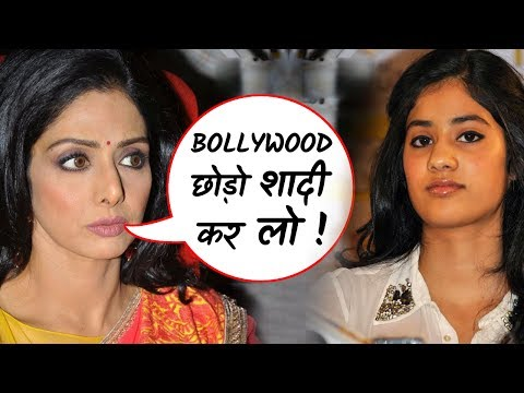 Thumbnail: OMG: Sridevi wants Jhanvi to quit bollywood and get married!