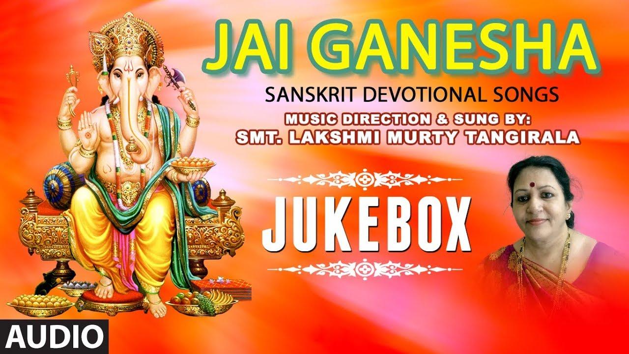 super hit hindi bhajan ganesh vandana hamsar hayat mp3 download