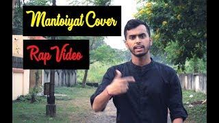 Mantoiyat (Karaoke Cover)   Raftaar ft. Pritam   Rap Video