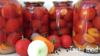 Консервированные (Маринованные) Помидоры! Вкуснейший Рецепт! Pickled Tomatoes