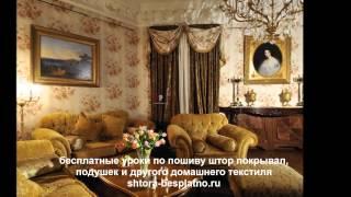 видео гостиные классические