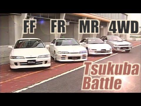 [ENG CC] FF-FR-4WD-MR battle - Integra R, Silvia S14, R32 GT-R, Impreza, MR2 - Tsukuba 1996
