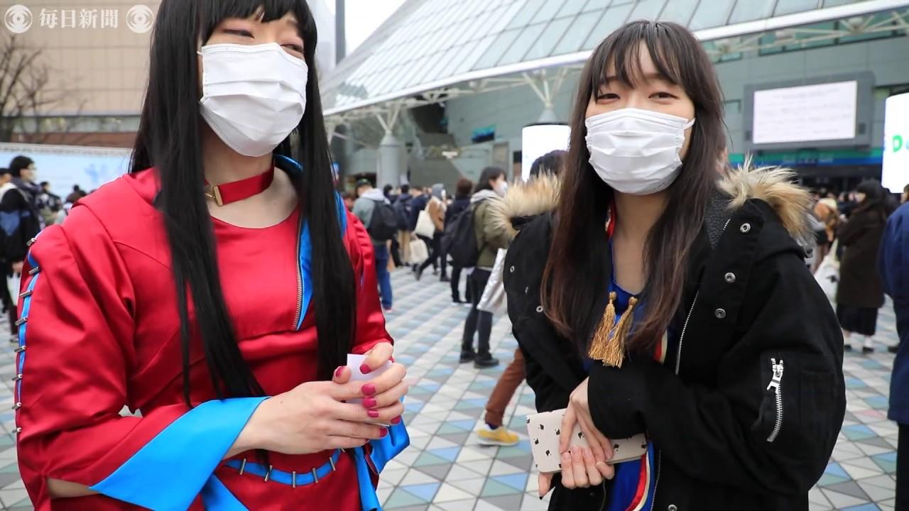 ドーム 中止 東京 イベント