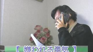 「嫌われる勇気」抗議「アドラー心理学会」&大塚愛 「テレビ番組を斬る...