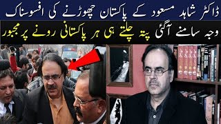 Dr Shahid Masood Left The Pakistan Real Reason Explained