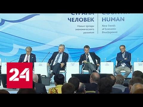 Украина предъявила претензии иностранцам, посетившим Крым