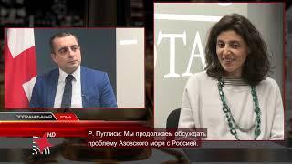 Солдаты НАТО уже в Грузии. При чем тут Россия? Розария Пуглиси и Егор Куроптев об учениях НАТО