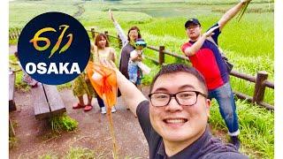 大阪 611日曜礼拝|Life Story| 20190728