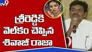 MAA climbs down, lifts ban on Sri Reddy! || Tol...