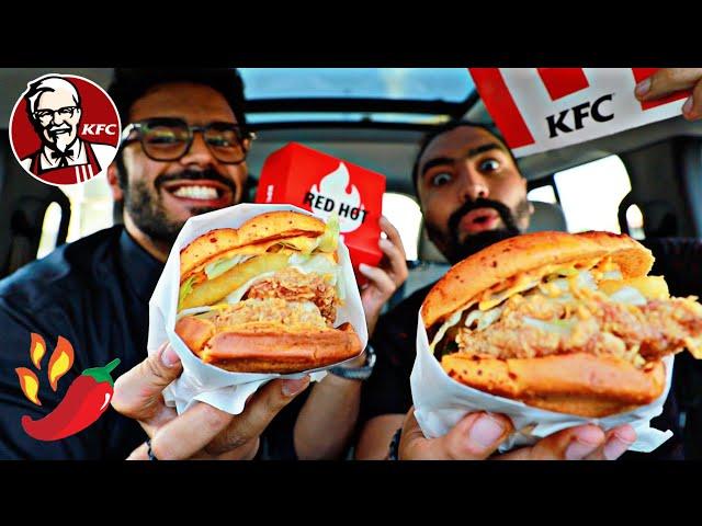 البرجر الاحمر الجديد من KFC 🌶️ هدية وجبات لمدة سنه | Red Hot Burger from KFC