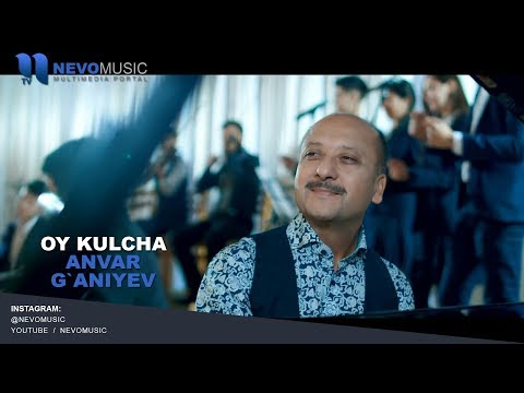 Anvar G'aniyev - Oy kulcha | Анвар Ганиев - Ой кулча