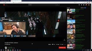 Shroud Reacts To KYLO REN OUTTAKES Video