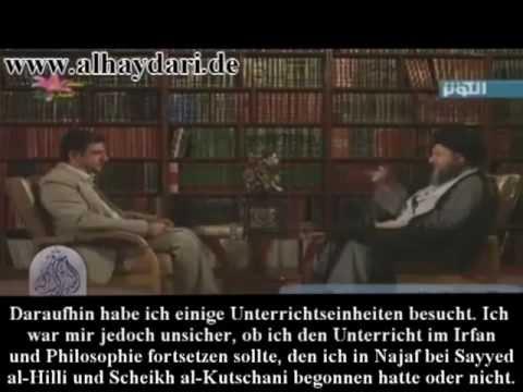 Allamah Ayatollah Kamal al-Haydari -
