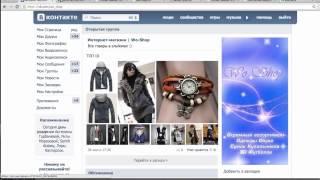 Как узнать спрос : что продавать в интернете и интернет магазине