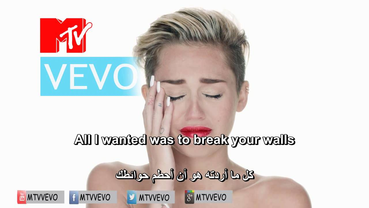 Miley Cyrus - Wrecking Ball مترجمة
