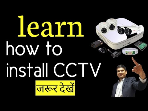 How to connect CCTV Camera's DVR LEDLCDMonitorLaptopPC  YouTube