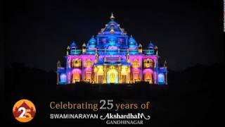 3D Projection Mapping by Studio Trika for Akshardham Gandhinagar's Silver Jubilee Celebrations