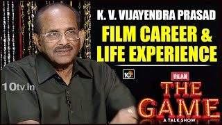 K. V. Vijayendra Prasad About His Film Career And Life Experience | The Game A Talk Show  News