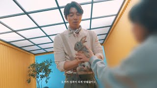 GongYoo·Behind Scenes·SSGshooting·March2020コン•ユ공유孔侑孔劉공지철孔地哲