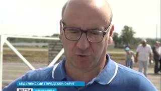 «Вести Оренбуржья. События недели» от 21 августа 2016