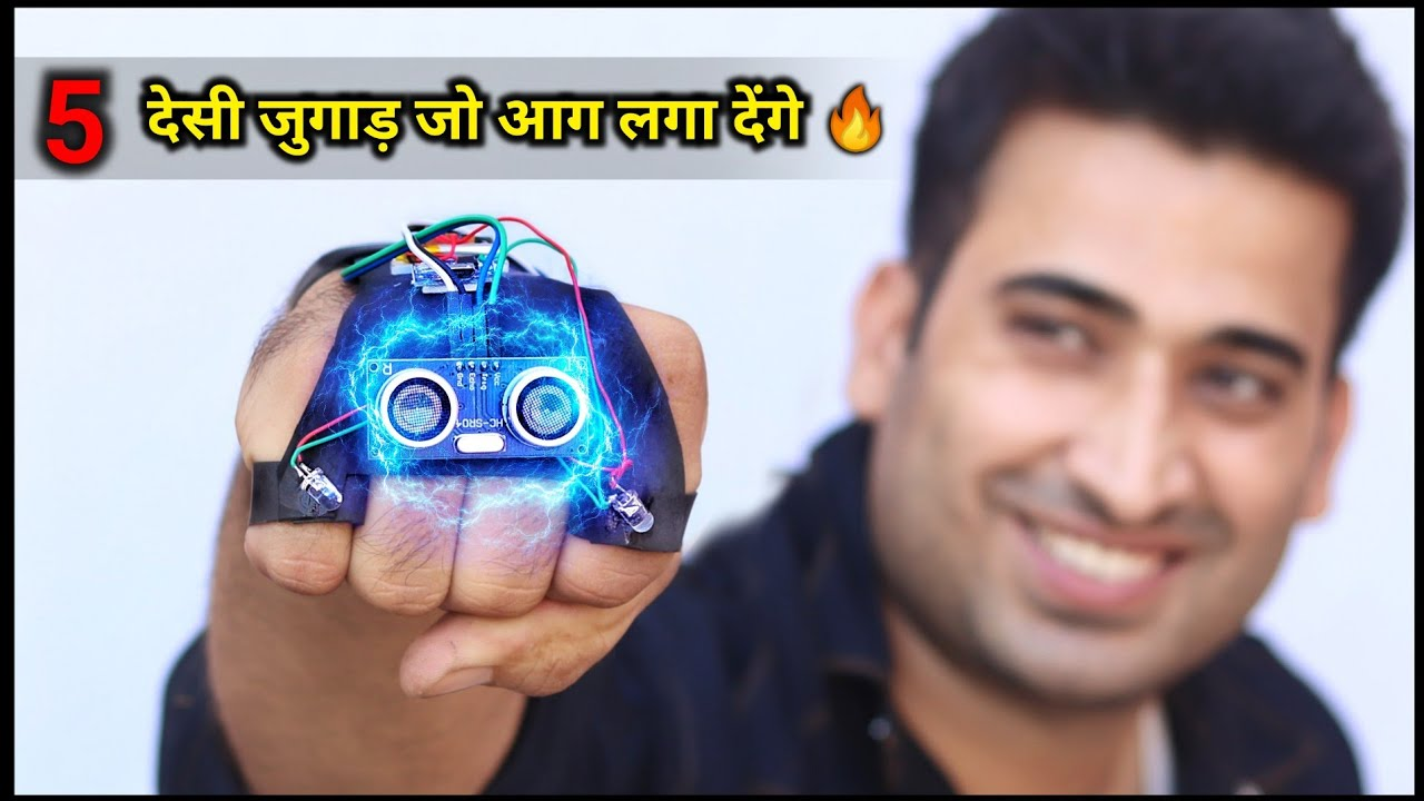 5 New Indian Jugad    New Project    New Ideas    New Experiment    How To Make