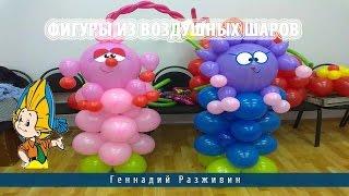 Фигуры из воздушных шаров(http://ogorodce.ru/aero Заберите бесплатно курс
