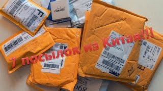7 посылок из Китая! Итоги распродажи 11 11!!! Куча товаров!!!