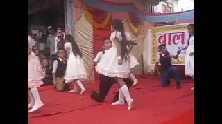 RoseMary School Dhading Child Dancing on Peheli Najar mei ...