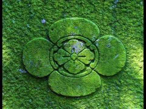 miyagi.... garden