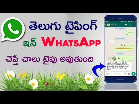 telugu typing in whatsapp latest trick 2017 | telugu typing | tech true telugu