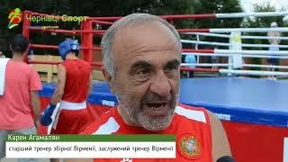 Карен Агамалян, старший тренер збірної Вірменії, заслужений тренер Вірменії