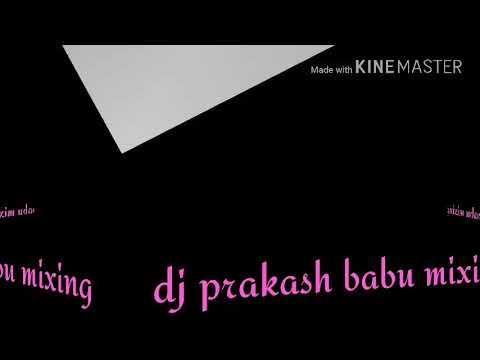 Hata Sawan Ki Ghata Nagpuri Version Mix DJ Prakash