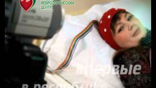 КНЦ Видео ЭЭГ-мониторирование(Впервые в республике Башкортастан Видео ЭЭГ-мониторирование., 2011-02-15T05:29:00.000Z)