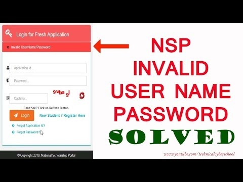 National Scholarship Portal  Invalid User Name Password Solved