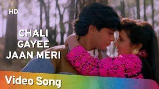 Chali Gayee Jaan Meri (HD)   Ishq Mein Jeena Ishq Mein Marna (1994)   Divya Dutta   Ravi Sagar