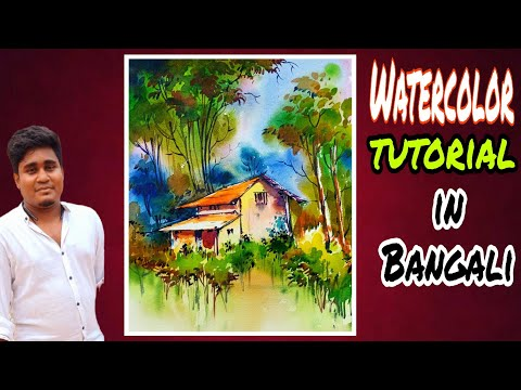 Watercolor Painting Tutorial For Beginners. Easy Watercolor Landscape Painting,