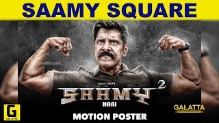 BREAKING: Saamy Square First Look Motion Poster Review | Vikram | Keerthy Suresh