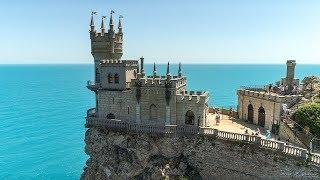 "Крым. Ялта. Ласточкино гнездо. Видео 4К / Crimea. Yalta. Swallow's nest and rock ""Sail""."