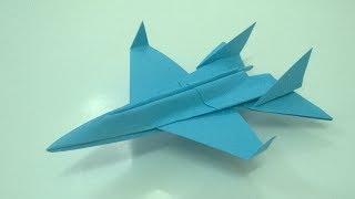 Hướng dẫn gấp máy bay chiến đấu F-14 Tomcat