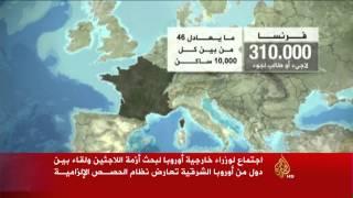 ألمانيا تضم العدد الأكبر من اللاجئين السوريين