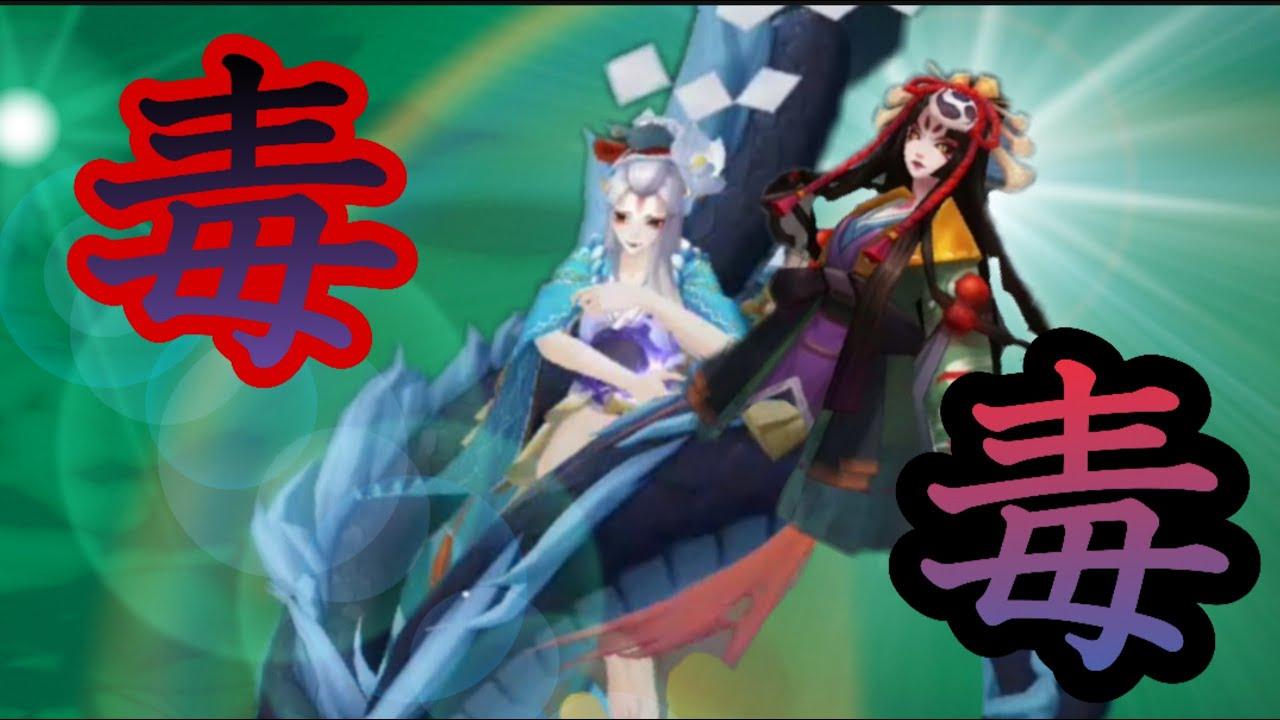 【陰陽師】SP・SR清姫で一気に防御を削る