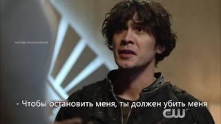 Сотня 4 сезон 11 серия 4x11 Русский Trejler промо Русские субтитры MosCatalogue ру