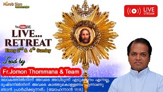 🔴 [LIVE✔️on 28/FEB]  Fr. Jomon Thommana & Team. Malayalam LIVE Retreat)
