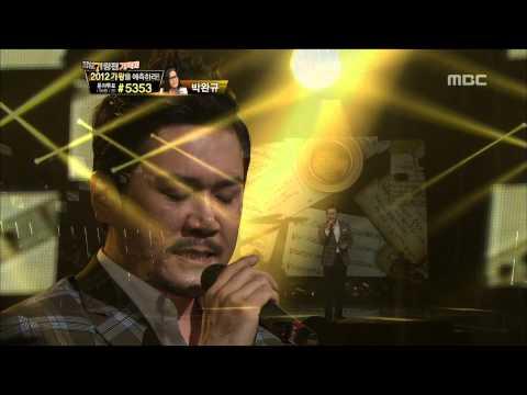 JK Kim Dong-wook - Old Love, JK김동욱 - 옛 사랑, I Am a Singer2 20121118