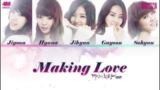 4Minute - Making Love (사랑 만들기)  [LEGENDADO PT-BR + ROMANIZED + HANGUL ]