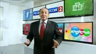 Переход на Цифровое Вещание (ролик Первого Канала)